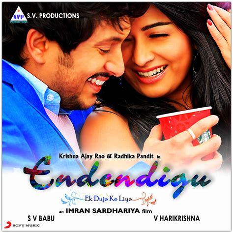 kannada actor ganesh new songs kannada mp3 songs endendigu 2015 kannada movie mp3 songs