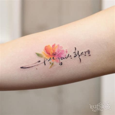 watercolor tattoos az watercolor flower with korean text tattoos
