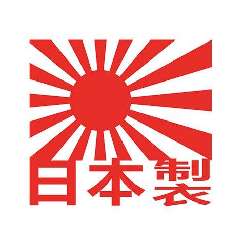 Japanese Sticker popular japanese car decals aliexpress