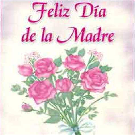 imagenes bonitas por el dia de la madre imagenes para ver mensajes para el dia de la madre con imagenes lindas