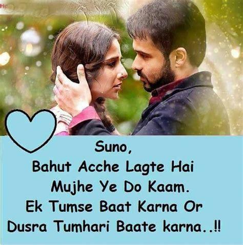 images of love relationship in hindi 500 best love shayari sad shayari romantic shayari and