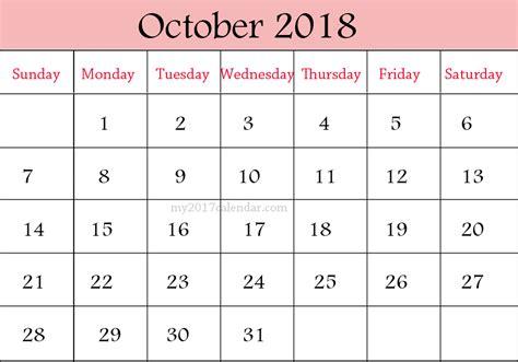 2018 October Calendar Printable Calendar October 2018 Calendar New Year