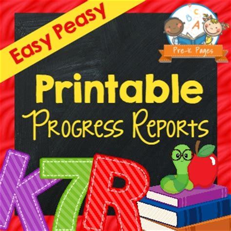 pre k progress report pre k pages