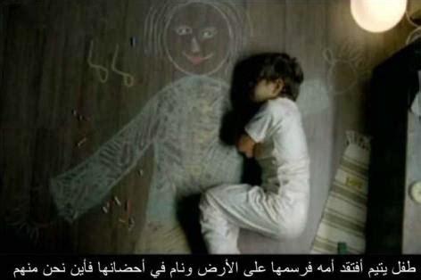 gambar anak yatim yang menyayat hati quot ilmu itu penyelamat quot