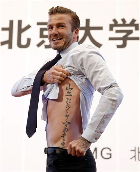 New Beckham 2526 9 david beckham reveals new and