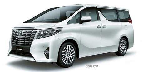 2015 Toyota Alphard 2 5 X A T rekomendasi dealer resmi toyota di medan informasi harga