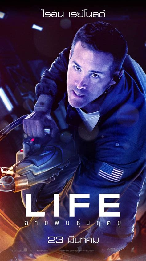 biography dvd list life 2017 poster 1 trailer addict