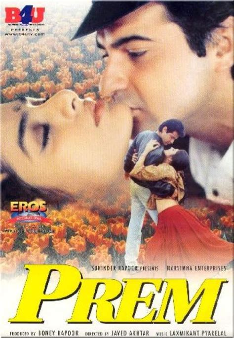 film full movie hindi mai prem 1995 hindi movie watch online filmlinks4u is