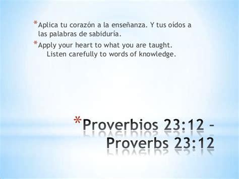 versiculos biblicos para graduacion versiculos biblicos para graduacion vers 237 culos para el
