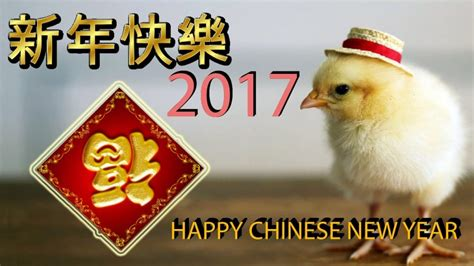 new year song 2017 new year song 2017 9to5animations