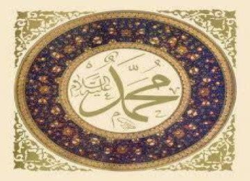 Produk Ukm Kaos Allahu Akbar wasiat rasulullah saw kota bandung jawa barat indonesia
