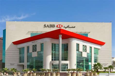 sab bank bank and financial al latifia trading contracting