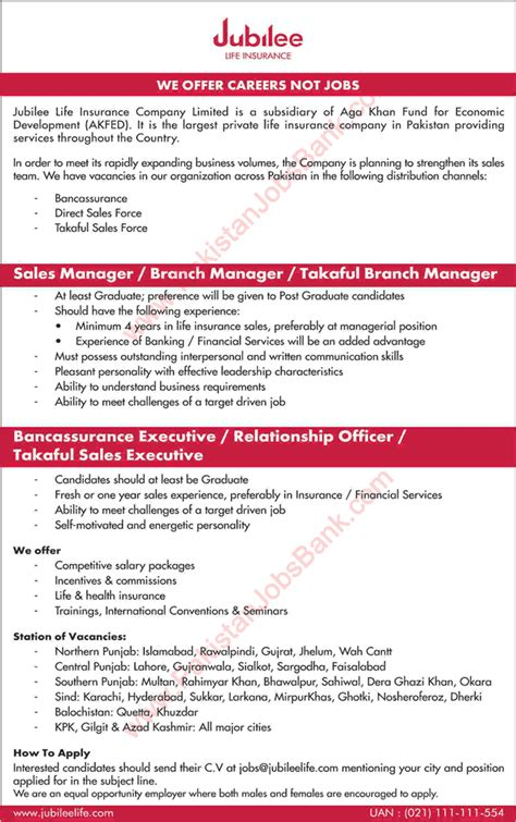 allied bank 2017 abl apply tellers customer support officers relationship managers