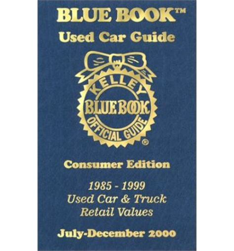 kelley blue book used cars value trade 2000 acura nsx regenerative braking kelley blue book used car guide 1985 1999 used car and truck retail values