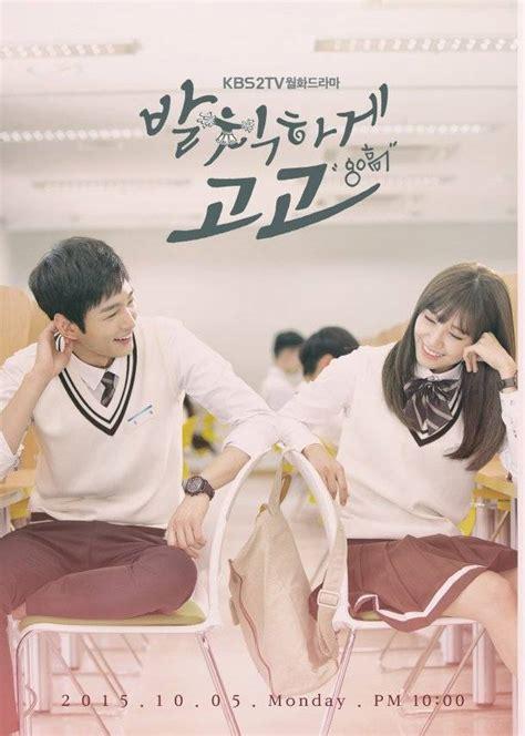 film drama korea cheer up sassy go go drops three adorable official posters k