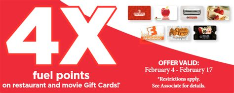 Gift Card Kroger - new kroger gift card promotion for valentine s day earn 4x gas rewards mylitter