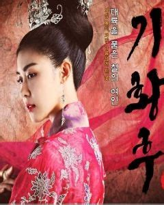 dramacool fated to love you empress ki korean drama pinterest
