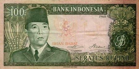 Barat Jadul Home Alone 2 1992 Subtitle Indonesia uang kertas seratus rupiah jaman dulu terbaru 2014