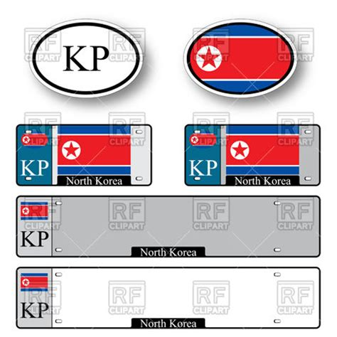 template of car plate number with flag of korea and