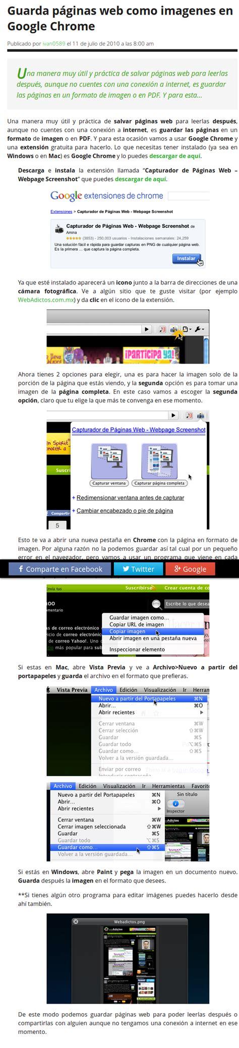 imagenes web libres guardar p 225 ginas web como im 225 genes gnu libre