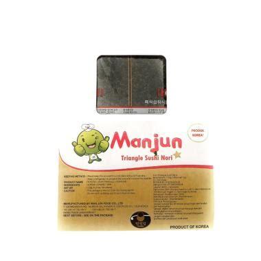 Manjun Triangle Onigiri Wrapper Nori Rumput Laut Seaweed jual manjun triangle onigiri nori wrapper seaweed rumput laut makanan instan 100 lembar