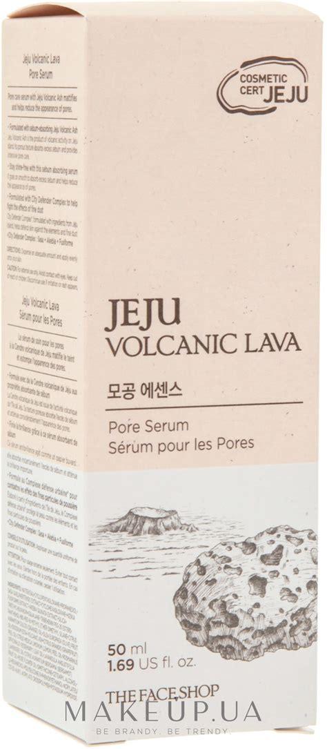 Harga The Shop Jeju Volcanic Lava Pore Serum makeup the shop jeju volcanic