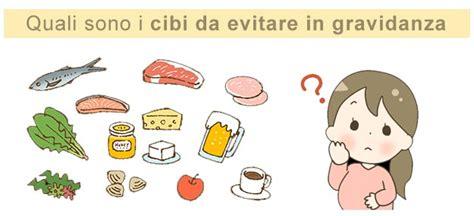 alimenti da evitare in gravidanza gravidanza e alimentazione cibi da evitare