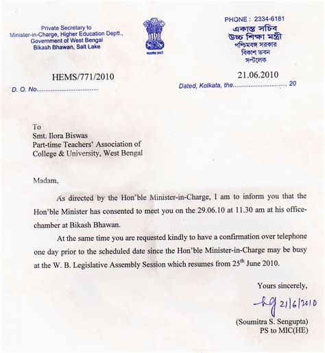 Confirmation Letter Of Appointment Part Time Teachers Association Of College West Bengal Appointment Confirmation