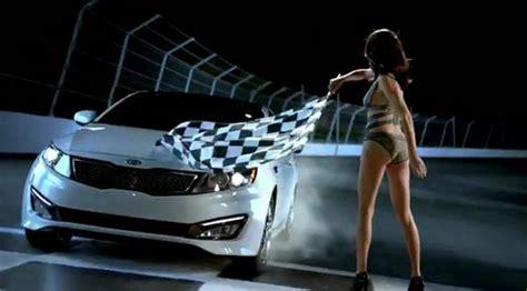 Bowl Kia Commercial Kia Bowl Commercial Released