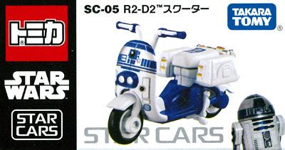 Item Tomica Wars Sc 02 Cars Bb 8 Scooter amiami character hobby shop tomica wars