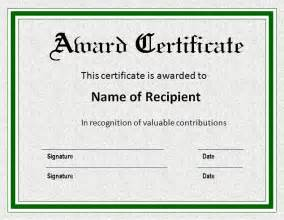 Award certificate templates free certificate templates