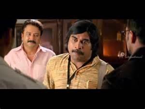 happy husband full comedy youtube suraj venjaramoodu comedy scene from happy husbands