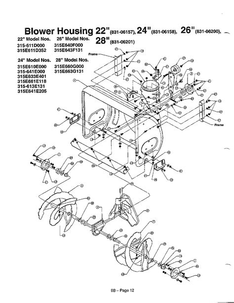 yardman snowblower parts diagram blower housing 26 diagram parts list for model