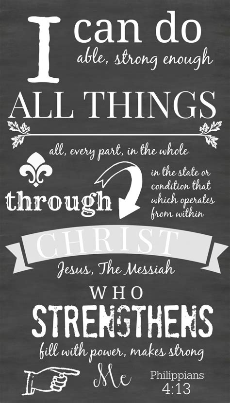 philippians 413 i can do all things through christ who philippians 4 13 printable art stonegable