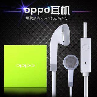 Headset Earphone Hansfree Oppo All Series Original luxury oppo ear stereo headset earphone for oppo all phones buy luxury oppo ear