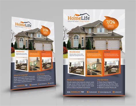 modern professional real estate flyer design for tsimos commercial