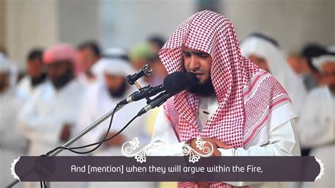 Download Mp3 Quran Salman Al Utaybi | salman al utaybi beautiful recitation of quran youtube