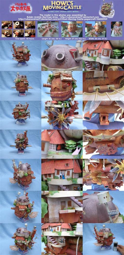 Howls Moving Castle Papercraft - howl moving castle papercraft by rubenandres77 on deviantart