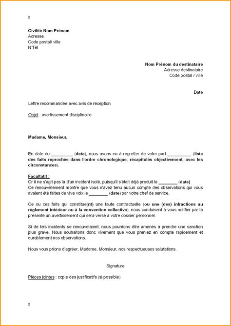 Motivation De Lettre Type 7 Lettre De Motivation Type Lettre Administrative