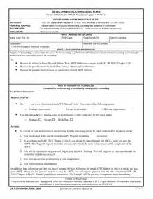 Initial Counseling Template by Record Apft Failure Counseling Template