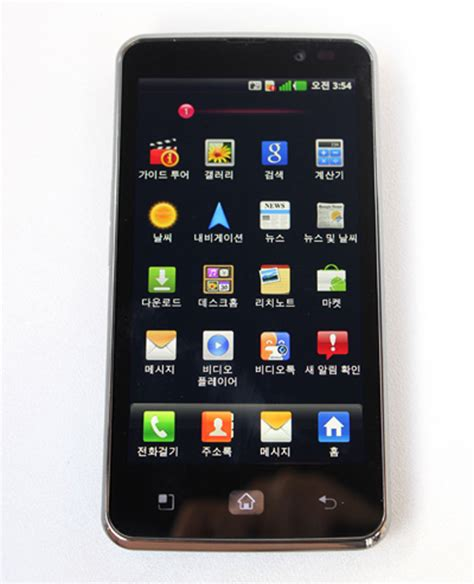 Focus Hb4 Lu Led Mobil more lg optimus lte lu6200 photos leaked