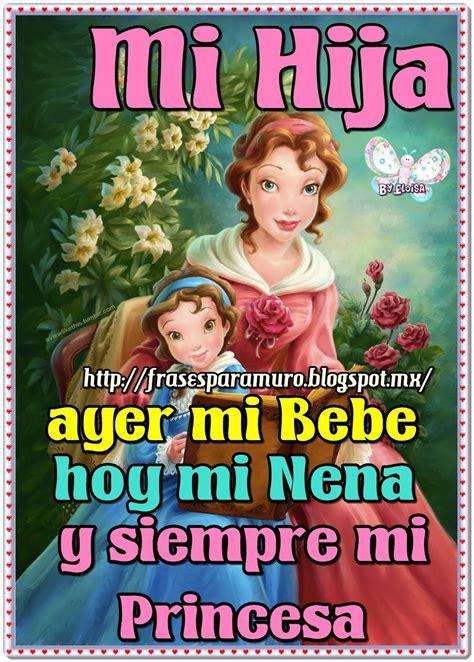 imagenes buenas noches hija mia frasesparatumuro com mi hija