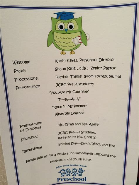 preschool graduation program the cleve crew