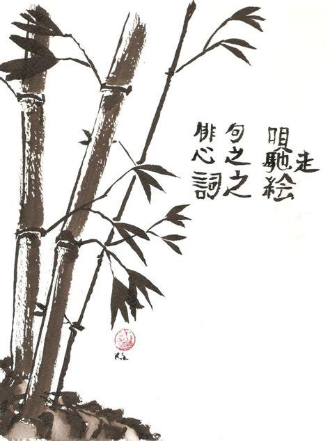 sle of haiku bamboo haiku by kellygirl1 on deviantart