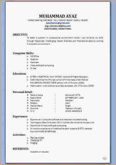 Resume Format In Pdf Free 14 Cv Format For Application Pdf Basic