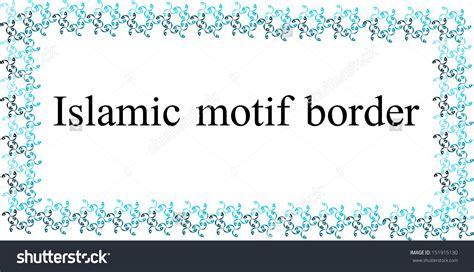 arabic pattern border frame border with islamic motif using arabic calligraphy