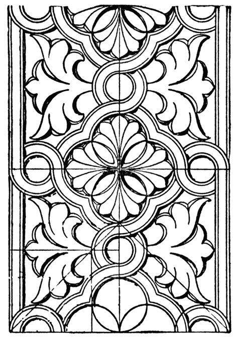 An Ornamented by Ornament Clipart Etc