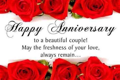 Happy Anniversary Images Wallpapers Download   Hindi Shayari