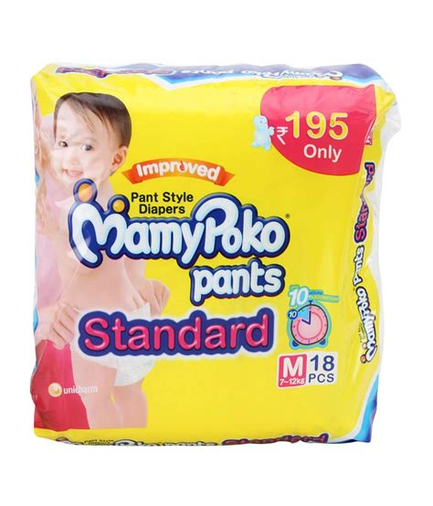 Mamy Poko Standar M 20s mamy poko medium standard 18 7 12