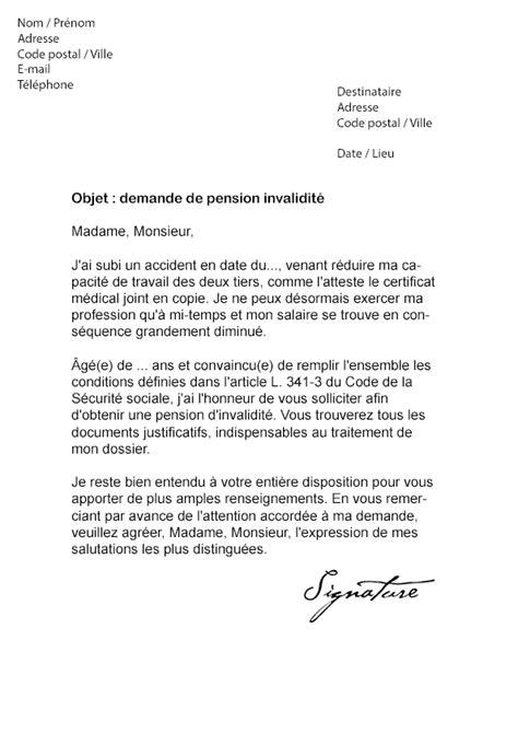 Demande De Rattachement Fiscal Lettre Lettre De Demande De Pension D Invalidit 233 224 La Cpam Mod 232 Le De Lettre